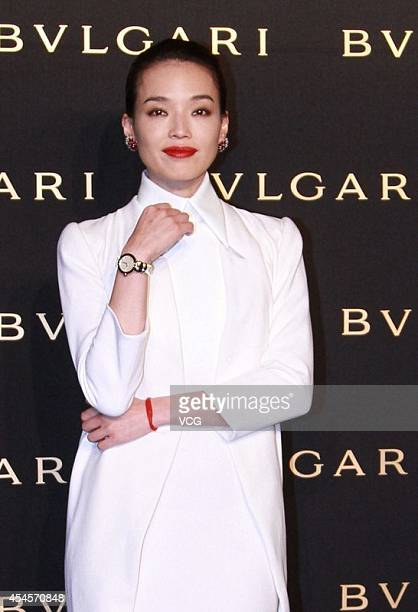 Actress Hsu Chi attends commercial activity of Bulgari on September 3 2014 in Beijing China