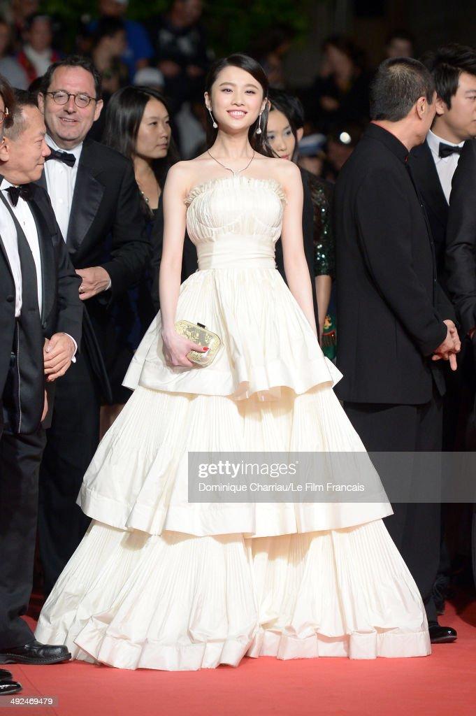 """""""Gui Lai"""" Premiere - The 67th Annual Cannes Film Festival"""