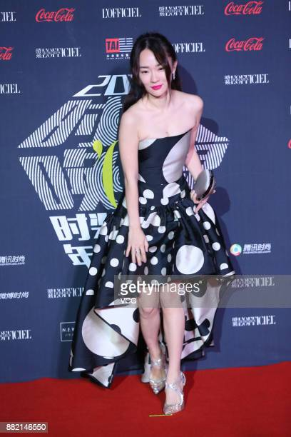 Actress Huo Siyan arrives at the red carpet of L'Officiel Fashion Night 2017 on November 29 2017 in Beijing China