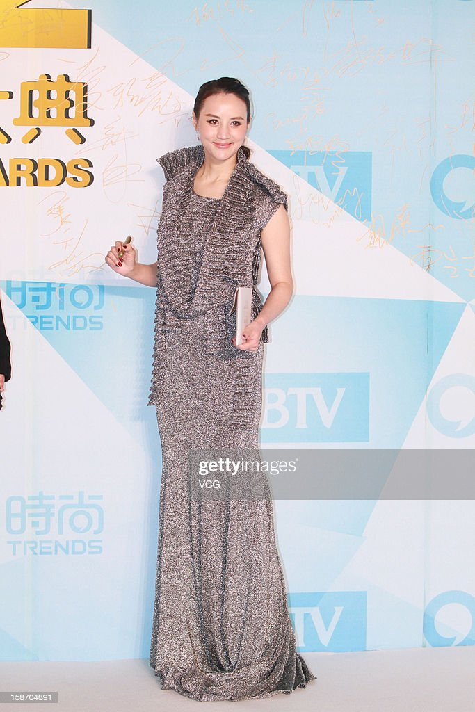Actress Irene Ko arrives at the red carpet of the 2012 China Trends Awards at BTV Grand Theater on December 22, 2012 in Beijing, China.