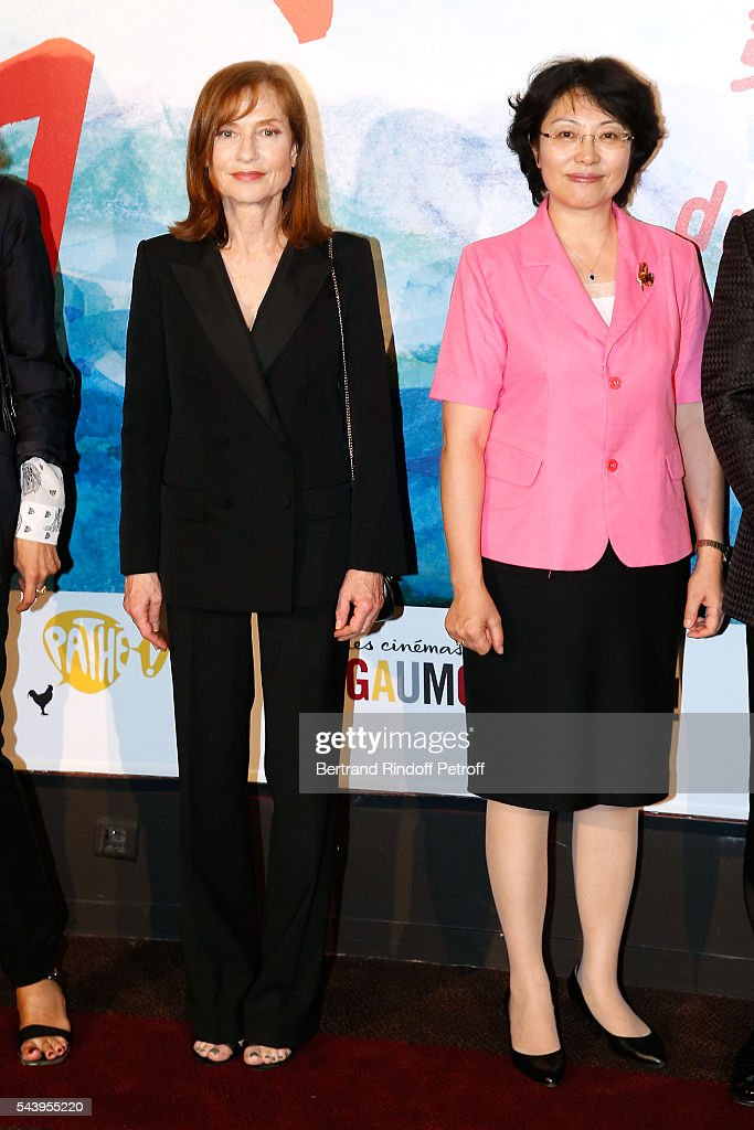 Actress <a gi-track='captionPersonalityLinkClicked' href=/galleries/search?phrase=Isabelle+Huppert&family=editorial&specificpeople=662796 ng-click='$event.stopPropagation()'>Isabelle Huppert</a> and guest attend the 6th Chinese Film Festival