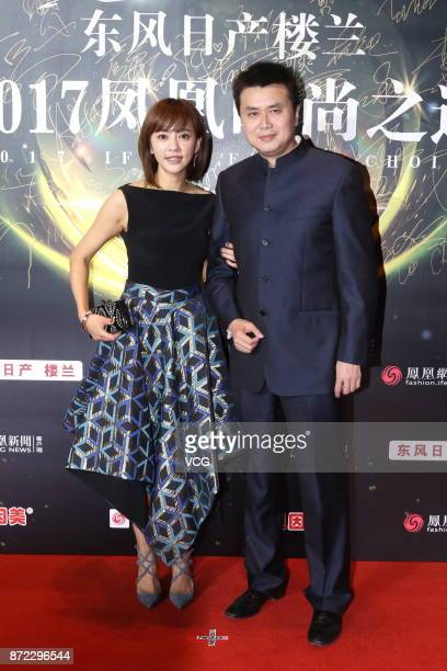 Actress Ivy Chen arrives at the red carpet of 2017 IFeng Fashion Choice ceremony on November 9 2017 in Beijing China
