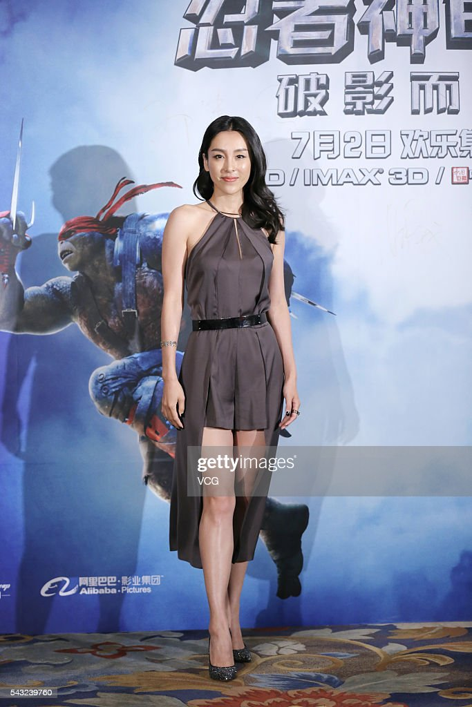 Actress Jane Wu attends the premiere of 'Teenage Mutant Ninja Turtles: Out of the Shadows' on June 26, 2016 in Beijing, China.