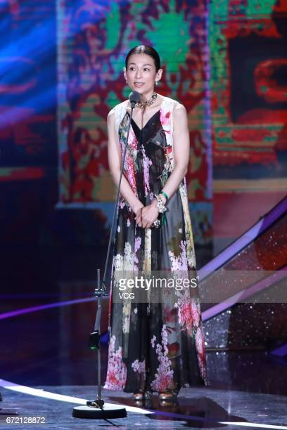 Actress Japanese actress Honami Suzuki attends the closing ceremony of 2017 Beijing International Film Festival on April 23 2017 in Beijing China