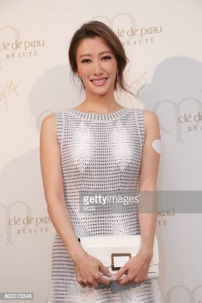 Actress Jennifer Tse attends Cle De Peau Beaute banquet on June 23 2017 in Hong Kong China