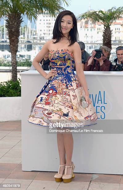 Actress Jian RenZi attends the 'Fantasia' photocall at the 67th Annual Cannes Film Festival on May 21 2014 in Cannes France