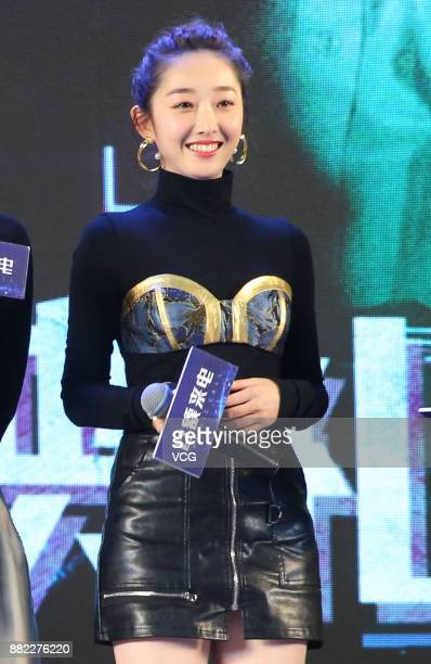 Actress Jiang Mengjie attends the press conference for 'The Big Call' on November 29 2017 in Beijing China
