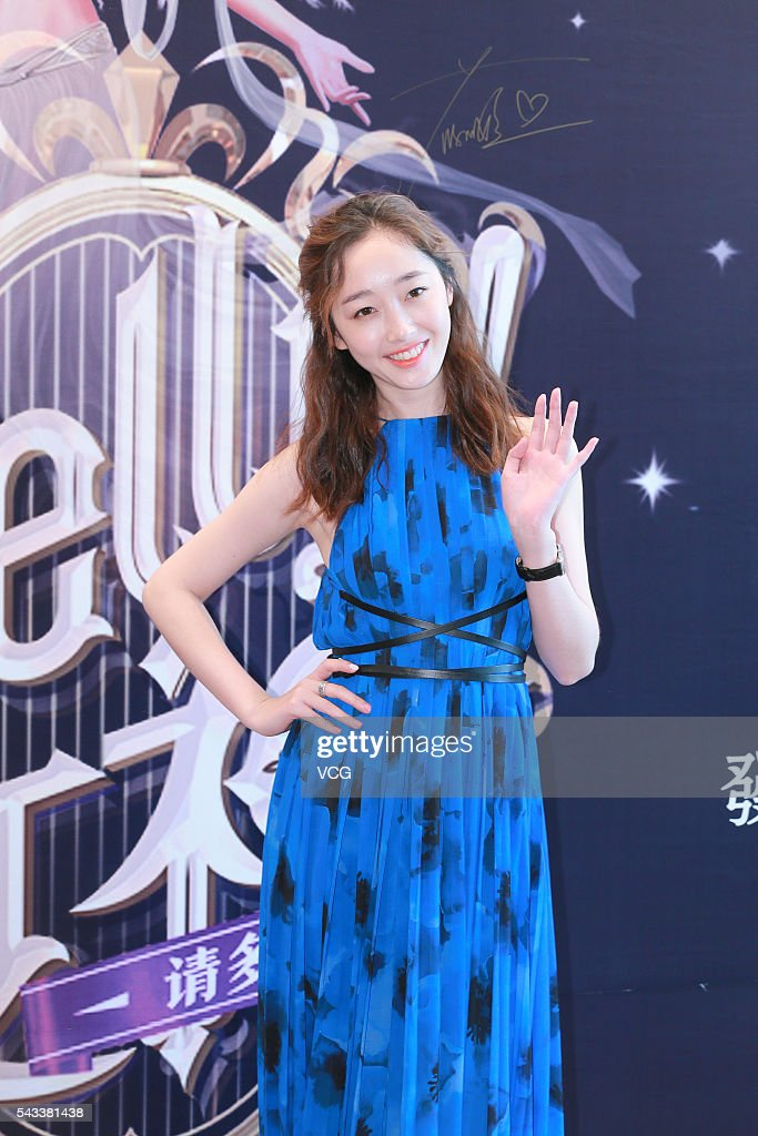 Actress Jiang Mengjie attends the press conference of variety show 'Hello! Miss Star' on June 22, 2016 in Hong Kong, China.