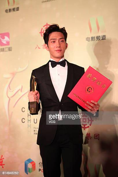 Actress Jing Boran poses at the backstage during the closing ceremony of the 13th Changchun Film Festival on October 15 2016 in Changchun Jilin...