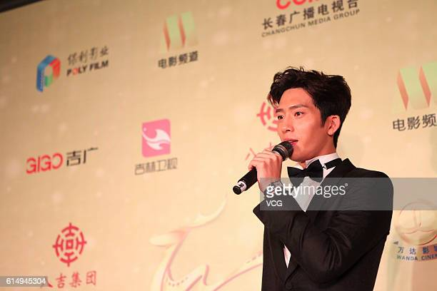 Actress Jing Boran speaks at the backstage during the closing ceremony of the 13th Changchun Film Festival on October 15 2016 in Changchun Jilin...
