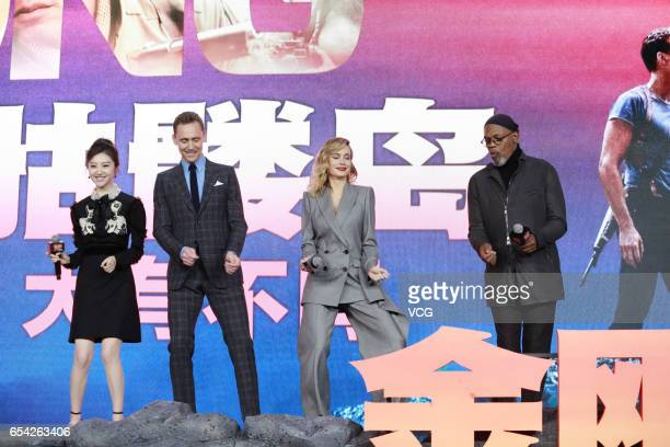 Actress Jing Tian actor Tom Hiddleston actress Brie Larson and actor Samuel L Jackson attend the press conference of film 'Kong Skull Island ' at...