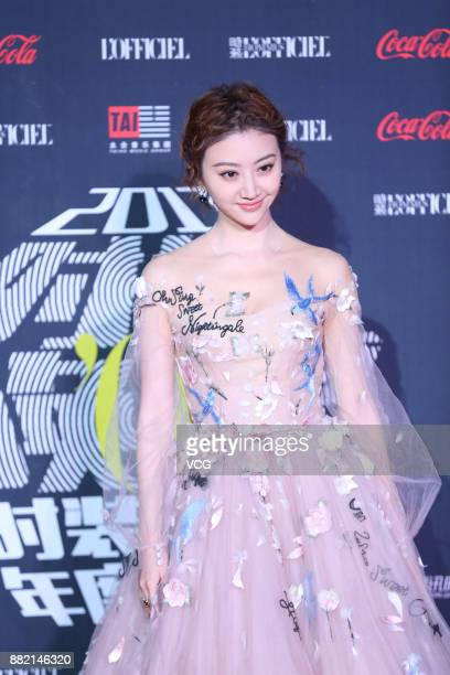 Actress Jing Tian arrives at the red carpet of L'Officiel Fashion Night 2017 on November 29 2017 in Beijing China