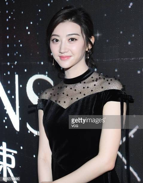 Actress Jing Tian attends a commercial event on July 26 2017 in Shanghai China