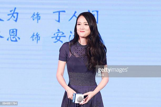 Actress Joe Chen attends press conference of new drama 'Love Actually' on August 24 2016 in Beijing China