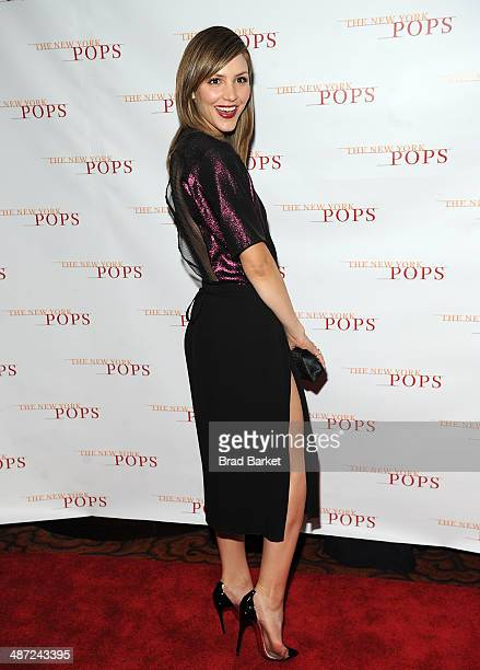 Actress Katharine McPhee attends The New York Pops 31st Birthday Gala at the Mandarin Oriental Hotel on April 28 2014 in New York City