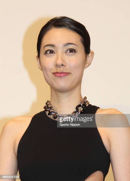 Actress Kazue Fukiishi attends opening day stage greeting of film 'Ouhi no Yakata' on April 25 2015 in Tokyo Japan