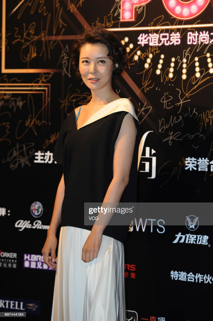 Actress Ke Lan attends the H.Brother Fashion Pop during the 20th Shanghai International Film Festival on June 18, 2017 in Shanghai, China.