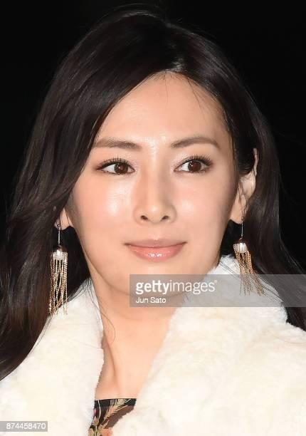 Actress Keiko Kitagawa attends the Midtown Christmas 2017 Lighting Ceremony on November 15 2017 in Tokyo Japan