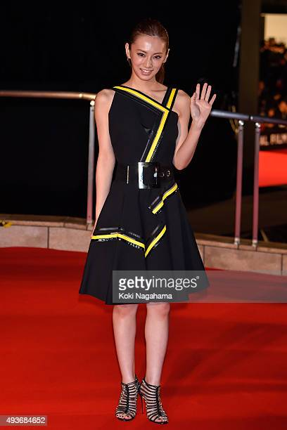 Actress Keiko Kitagawa attends the opening ceremony of the Tokyo International Film Festival 2015 at Roppongi Hills on October 22 2015 in Tokyo Japan