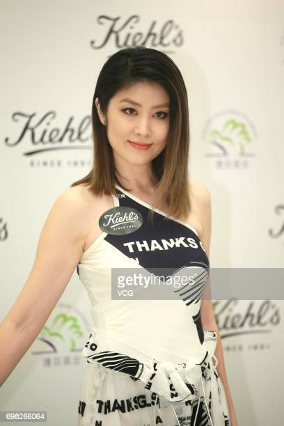 Actress Kelly Chen attends Nature's Playground promotional event on June 20 2017 in Hong Kong Hong Kong