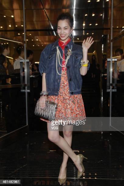 Actress Kiko Mizuhara attends Miu Miu store opening ceremony on January 8 2014 in Hong Kong Hong Kong