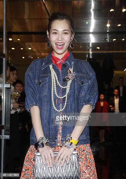 Actress Kiko Mizuhara attends Miu Miu store opening ceremony on January 8 2014 in Hong Kong Hong Kong