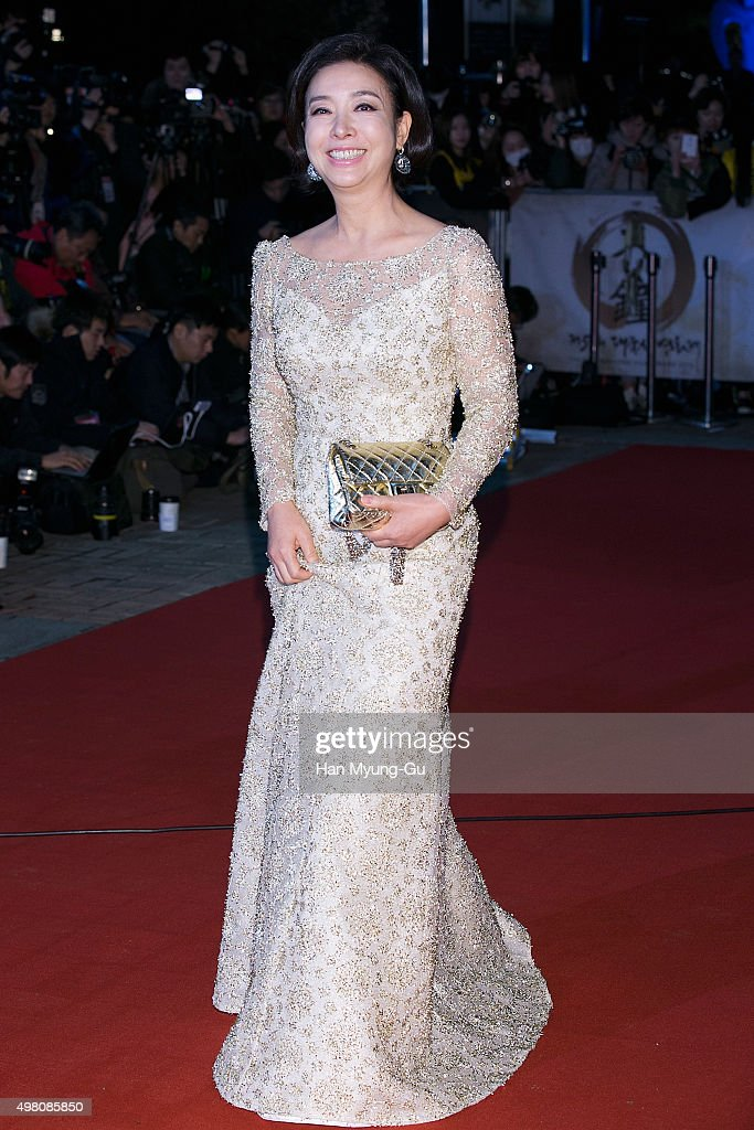 Actress Kim BoYeon attends the 52nd DaeJong Film Awards at KBS on November 20 2015 in Seoul South Korea