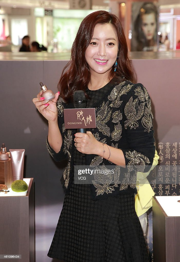 Actress Kim Hee Seon attends activity of Donginbi on January 6, 2015 in Hong Kong, China.