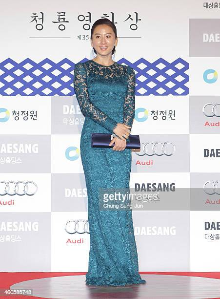 Actress Kim HeeAe arrives for The 35th The Blue Dragon Awards at Kyunghee University on December 17 2014 in Seoul South Korea
