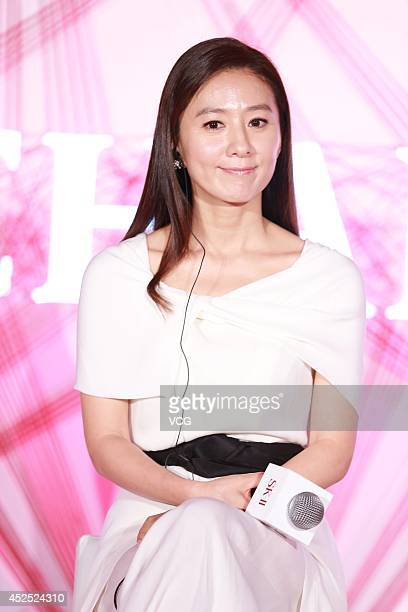 Actress Kim Heeae attends SKII promotional event on July 22 2014 in Shanghai China