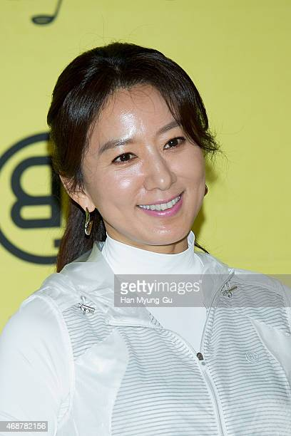 Actress Kim HeeAe attends the autograph session for Benjefe on April 7 2015 in Seoul South Korea