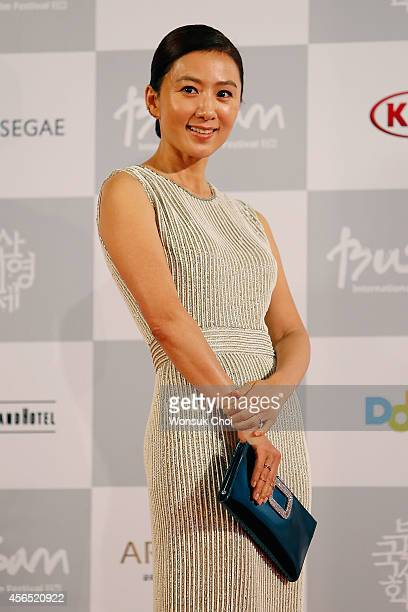 Actress Kim HeeAe poses for the photographers during the opening ceremony of the 19th Busan International Film Festival at the Busan Cinema Center on...