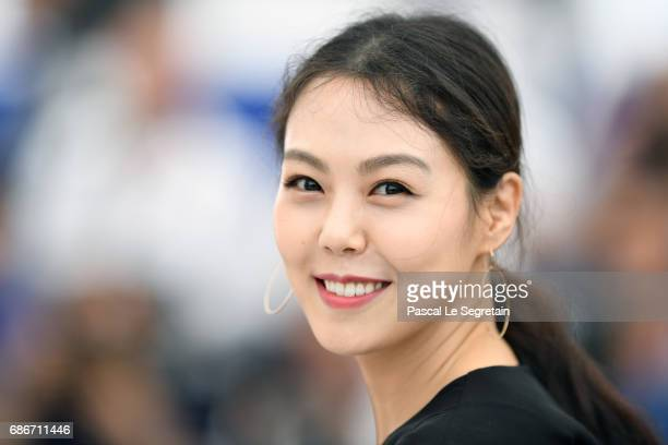 Actress Kim Min Hee attends the 'The Day After ' photocall during the 70th annual Cannes Film Festival on May 22 2017 in Cannes France