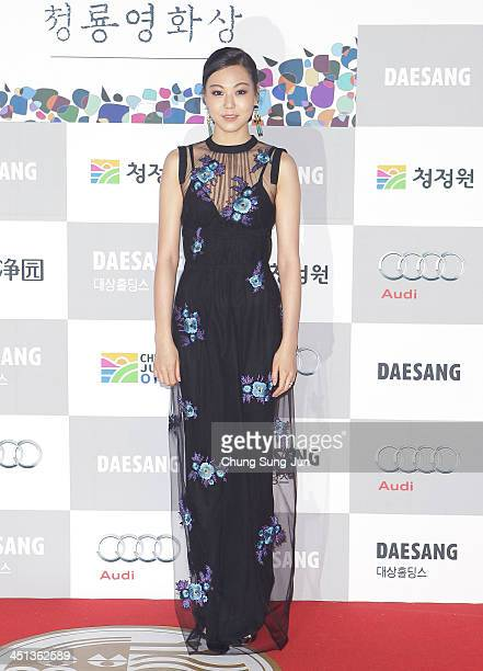 Actress Kim MinHee arrives for the 34st Blue Dragon Film Awards at Kyung Hee University on November 22 2013 in Seoul South Korea