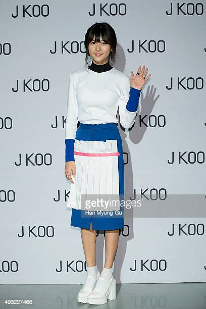 Actress Kim SaeRon poses for photographs at the 'J Koo' show as part of HERA Seoul Fashion Week S/S 2016 at DDP on October 18 2015 in Seoul South...