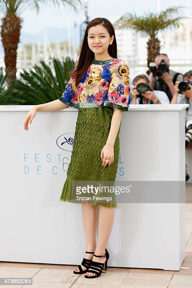 Actress Ko Ahseong attends a photocall for 'O Piseu' during the 68th annual Cannes Film Festival on May 19 2015 in Cannes France