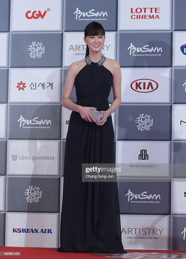 Actress Ko A-Ra arrives for the opening ceremony of the 18th Busan International Film Festival on October 3, 2013 in Busan, South Korea.