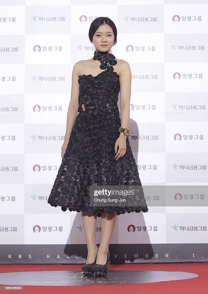 Actress Ko A-Sung arrives for the 50th Daejong Film Awards at KBS hall on November 1, 2013 in Seoul, South Korea.