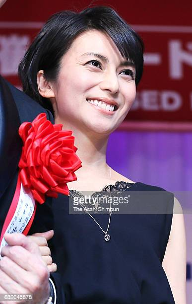 Actress Ko Shibasaki winner of 30's category is seen on stage during the 28th Japan Jewellery Wearer Awards ceremony as a part of International...