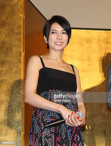 Actress Kou Shibasaki attends press conference of film 'Nobunaga Concerto' on January 23 2016 in Tokyo Japan