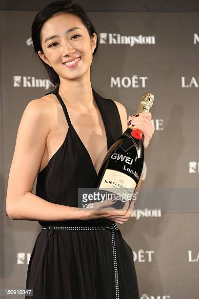 Actress Kwai LunMei attends a celebration after the 49th Golden Horse Awards on November 24 2012 in Ilan Taiwan