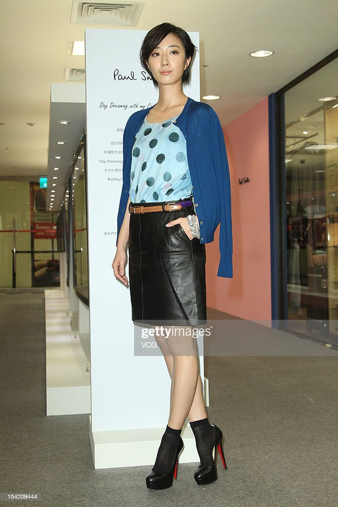Actress Kwai Lun-Mei attends Paul Smith Photo Exhibition openning ceremony at Breeze Center on October 16, 2012 in Taipei, Taiwan.