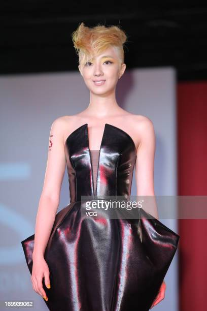 Actress Kwai Lunmei attends VS Sassoon promotional event at ATT Show Box on June 4 2013 in Taipei Taiwan