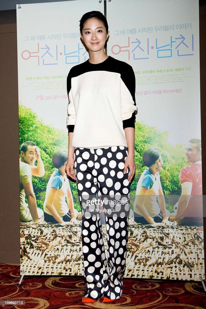 Actress Kwai Lun-Mei from Taiwan attends the 'Girlfriend, Boyfriend' press screening at Lotte Cinema on January 18, 2013 in Seoul, South Korea. The film will open on February 07 in South Korea.