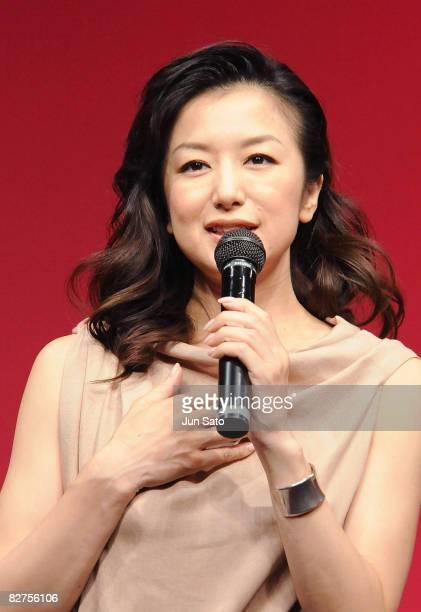 Actress Kyoka Suzuki attends Shiseido Launched New Brand 'Revital Granas' Presscall at Omotesando Hills on September 10 2008 in Tokyo Japan