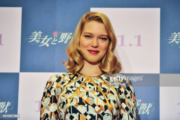 Actress Lea Seydoux attends the press conference for Japan premiere of 'Beauty and The Beast' at Hotel Okura Tokyo on September 4 2014 in Tokyo Japan