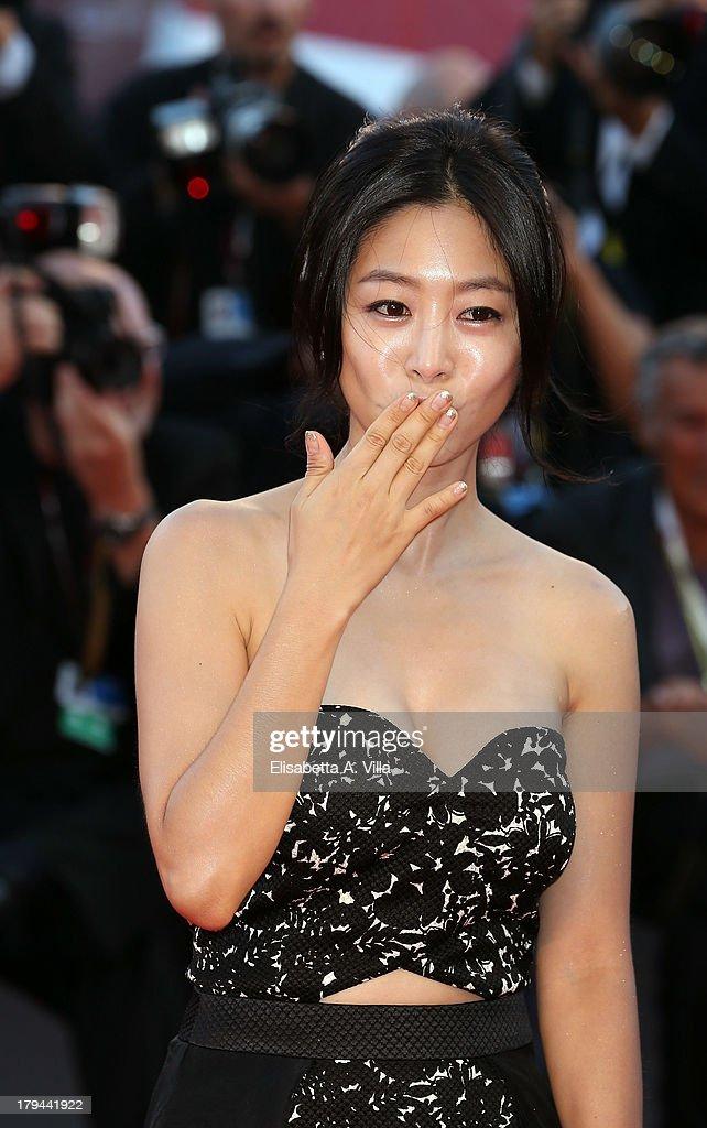 Eun-Woo Lee Nude Photos 17