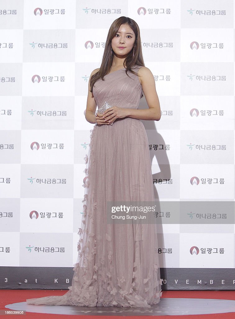 Actress Lee Se-Young arrives for the 50th Daejong Film Awards at KBS hall on November 1, 2013 in Seoul, South Korea.