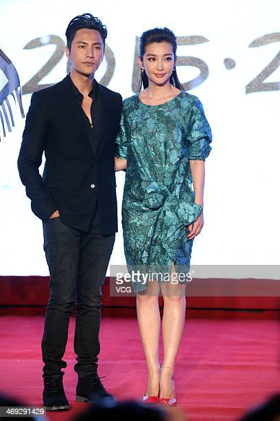 Actress Li Bingbing and actor Chen Kun attend 'Zhong Kui' press conference at Millennium Hotel on February 13 2014 in Beijing China