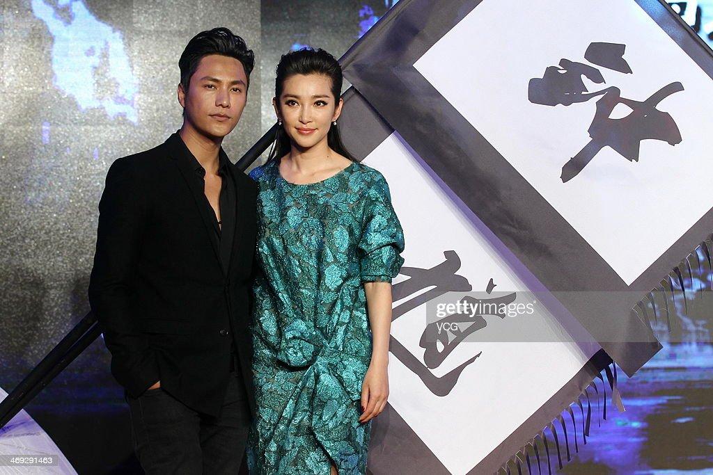 Zhongkui Li